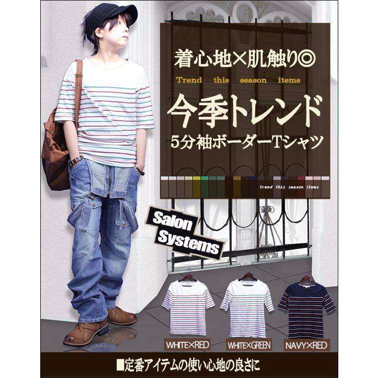 Tシャツ 3カラー メンズ Uネック B 2 Tシャツ トップス|hukudokoro|06