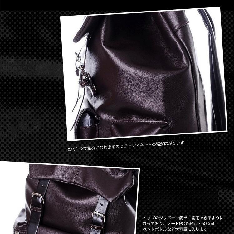 リュック メンズ レディース レザー バッグ|hukudokoro|07