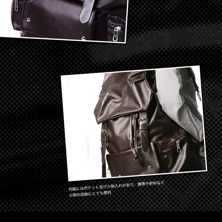 リュック メンズ レディース レザー バッグ|hukudokoro|08