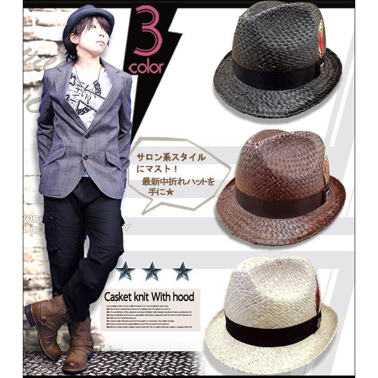 中折れハット メンズ 麦わら GEN 中折れ キャップ ストローハット 帽子|hukudokoro