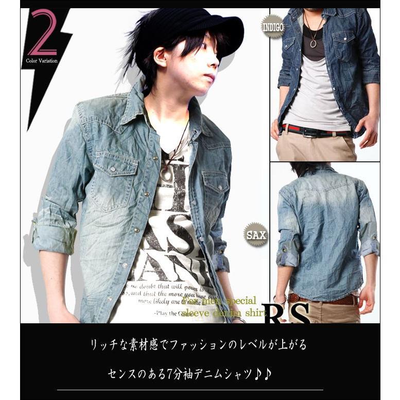 デニムシャツ メンズ シャツ 7分袖 半袖 長袖 ウエスタンシャツ デニム シャツ トップス|hukudokoro