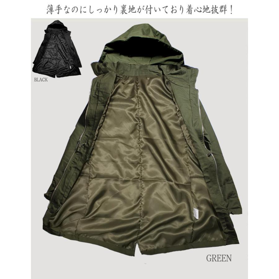 モッズコート メンズ スプリングコート 春 秋 冬 裏ボア コート アウター hukudokoro 02