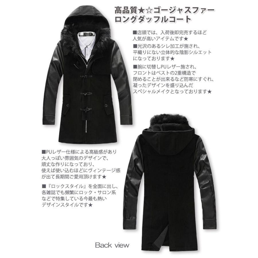 コート メンズ ロングコート アウター|hukudokoro|05