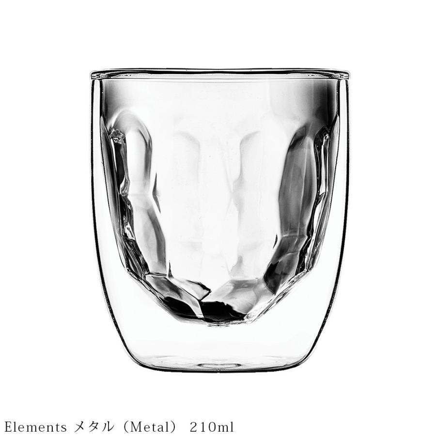 ダブルウォールグラス Qdo キュードー Element 210ml 2個セット 耐熱ガラス 保冷 保温 北欧 デンマーク 人気 インスタ映え ギフト デザイングラス 送料無料|hull-tsuhan2|05