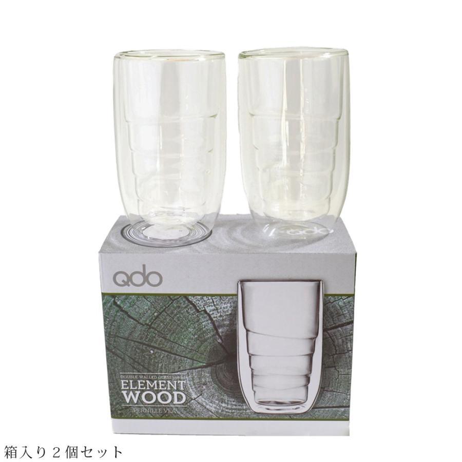 ダブルウォールグラス Qdo キュードー Element 210ml 2個セット 耐熱ガラス 保冷 保温 北欧 デンマーク 人気 インスタ映え ギフト デザイングラス 送料無料|hull-tsuhan2|10