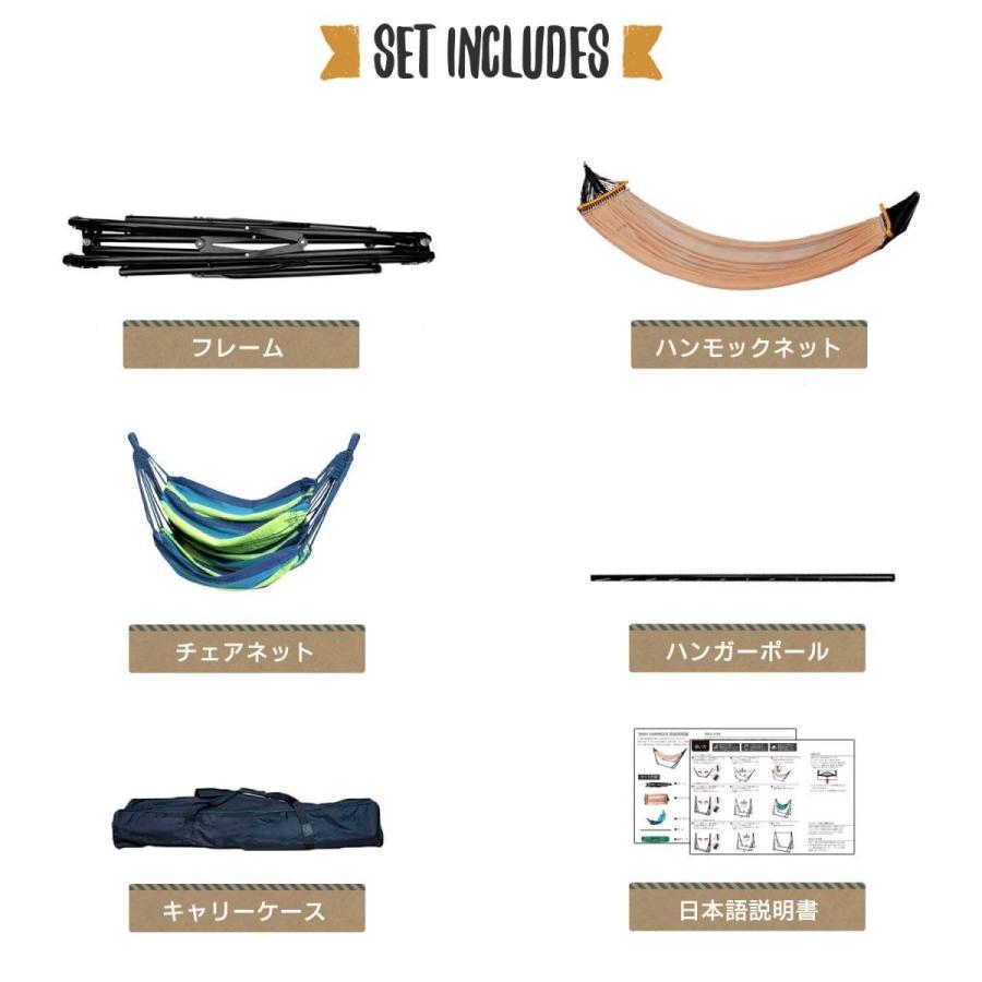 MRG 3way ハンモック 自立式 室内 チェア ハンガーラック 室外 兼用 ポータブル 折りたたみ キャリーケース 日本語説明書付き 耐