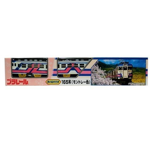 春の臨時列車 165系(モントレー色)