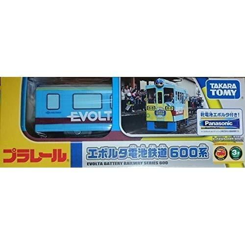 プラレール エボルタ電池鉄道600系非売品