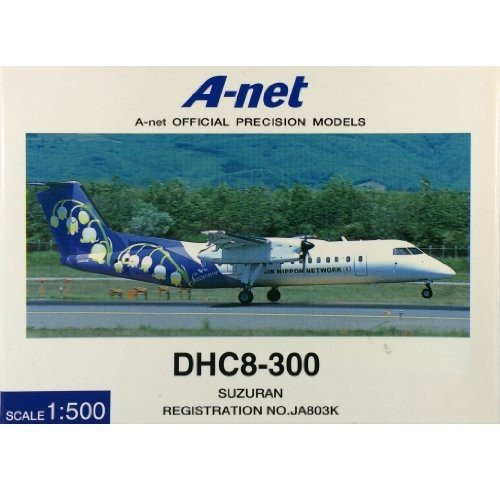 全日空商事 1/500 A-net DHC8-300 JA803K DH58003 SUZURAN