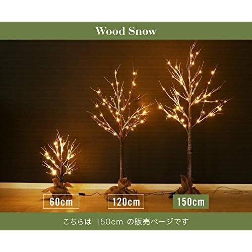 ブランチツリー led 150cm LEDツリー クリスマスツリー ウッドツリー イルミネーション ライト 飾り おしゃれ コンセント 玄関