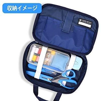 裁縫セット 子供用 小学生 ソーイングセット 水玉・紺 N2304010