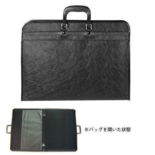 ウチダ デザインバッグ A3 ブラック 100-0034