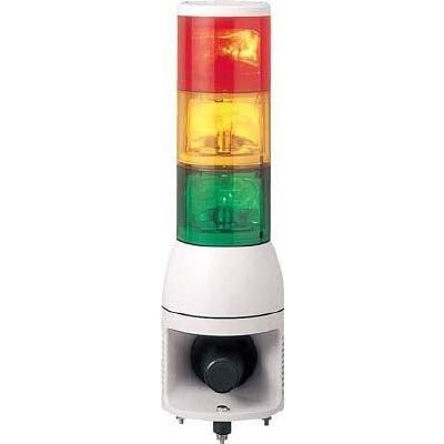 デジタル 積層式電球回転灯 アロータワーライトシリーズ 中型 UTKAM-24-3RYG