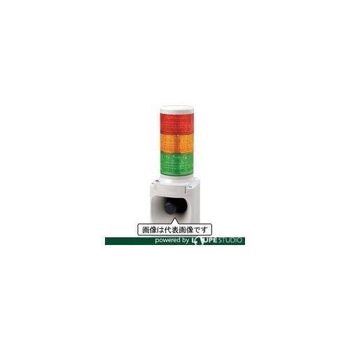 パトライト LED積層信号灯付き電子音報知器 LKEH320FARYG