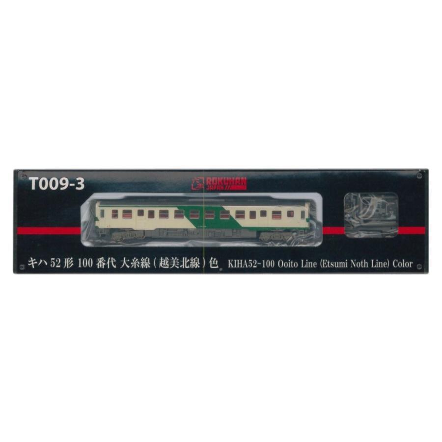 ロクハン Zゲージ T009-3 キハ52形 100番代 大糸線 (越美北線) 色