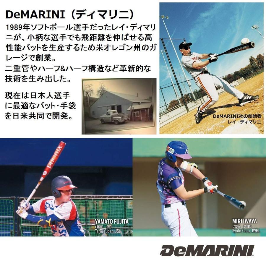 【即納】 DeMARINI(ディマリニ) ソフトボール用バット フェニックス WTDXJSOPF (革 フェニックス・ゴム3号) 反発基準対応モデル (革・ゴム3号) WTDXJSOPF グリーン 85, ナカヤマ カバン:a7205f06 --- airmodconsu.dominiotemporario.com