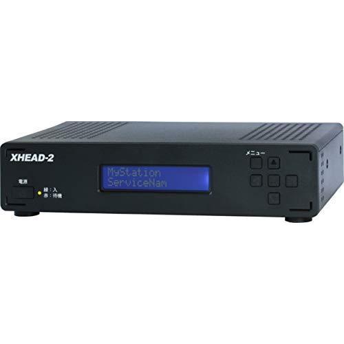 電波新聞社 地デジ対応OFDM変調器 XHEAD-2