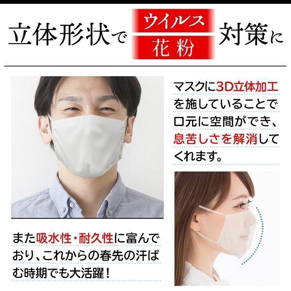 マスク すると 咳 が 出る