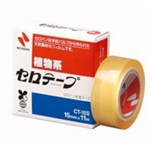 (業務用20セット) ニチバン セロテープ CT-15S 15mm×11m 20個