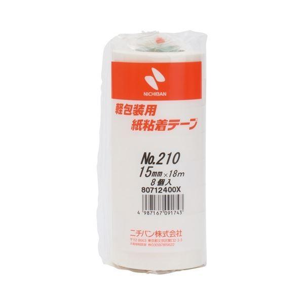 (まとめ)ニチバン 紙粘着テープ 210-15 210-15 210-15 白 15mm×18m 8巻〔×30セット〕 552