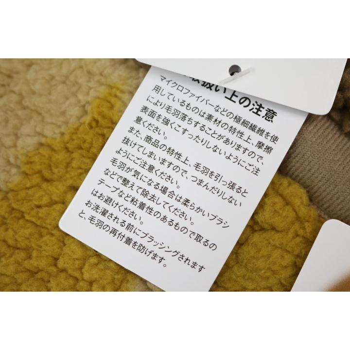 毛布 昭和西川 もこもこ あったか 2枚合わせ シープ調 ボア毛布 シングル (ウッド) hutonkan 11