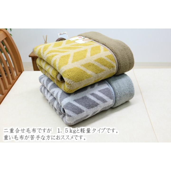 毛布 昭和西川 もこもこ あったか 2枚合わせ シープ調 ボア毛布 シングル (ウッド) hutonkan 13
