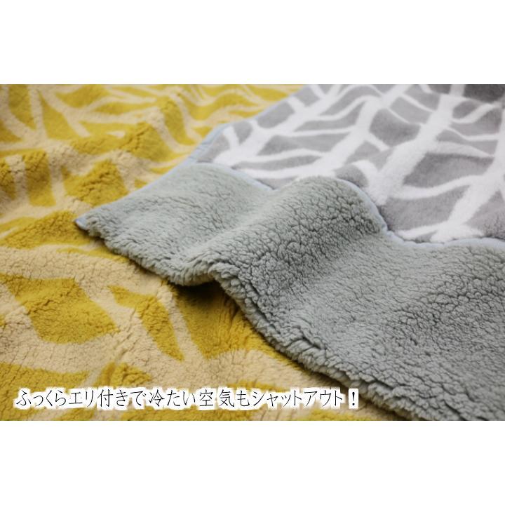 毛布 昭和西川 もこもこ あったか 2枚合わせ シープ調 ボア毛布 シングル (ウッド) hutonkan 06