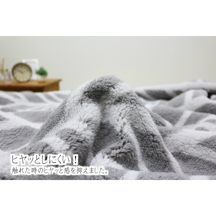 毛布 昭和西川 もこもこ あったか 2枚合わせ シープ調 ボア毛布 シングル (ウッド) hutonkan 07