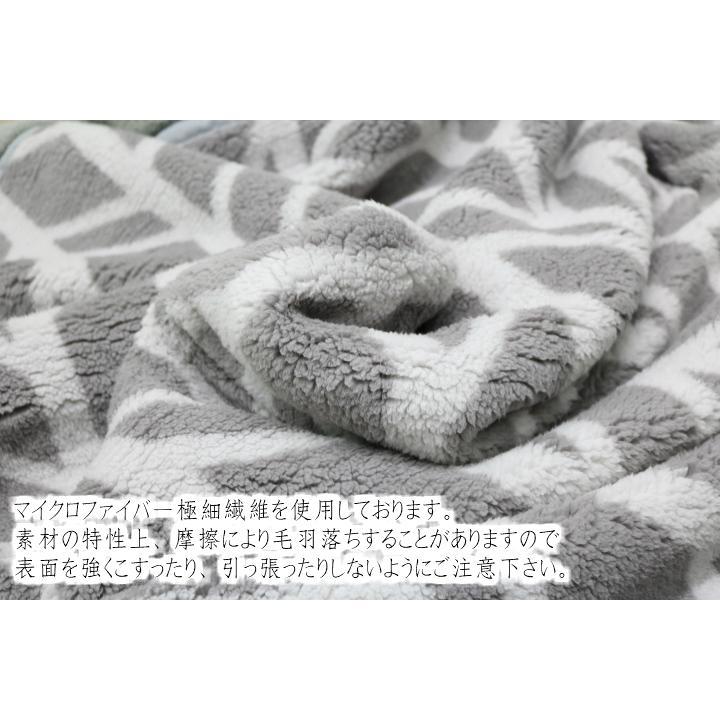 毛布 昭和西川 もこもこ あったか 2枚合わせ シープ調 ボア毛布 シングル (ウッド) hutonkan 08