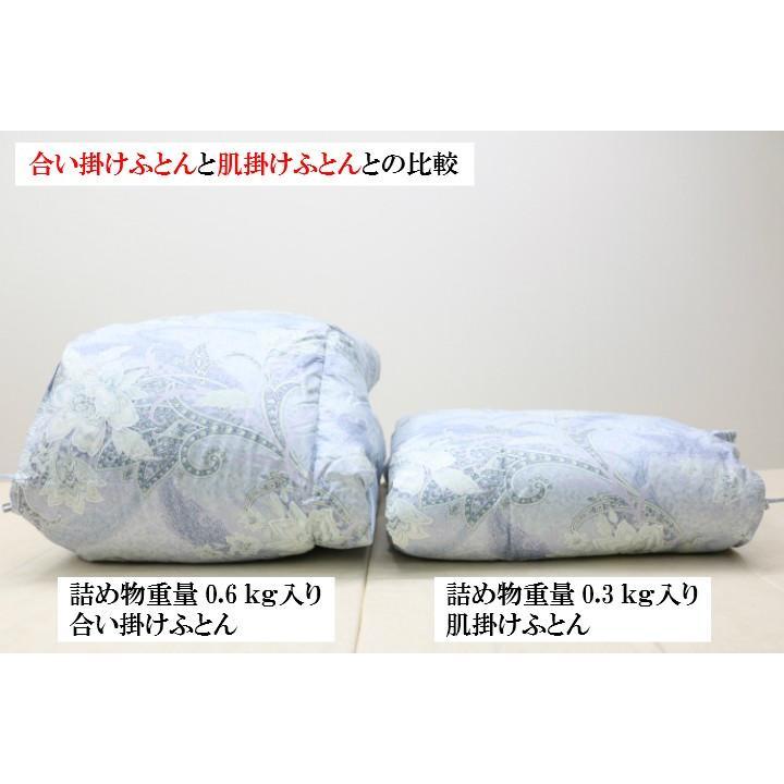 羽毛肌布団 京都西川 シングル ダウン85%  0.3kg 日本製 綿100% (3305ゴーライト)肌掛け|hutonkan|11