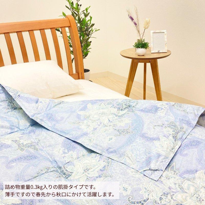 羽毛肌布団 京都西川 シングル ダウン85%  0.3kg 日本製 綿100% (3305ゴーライト)肌掛け|hutonkan|05