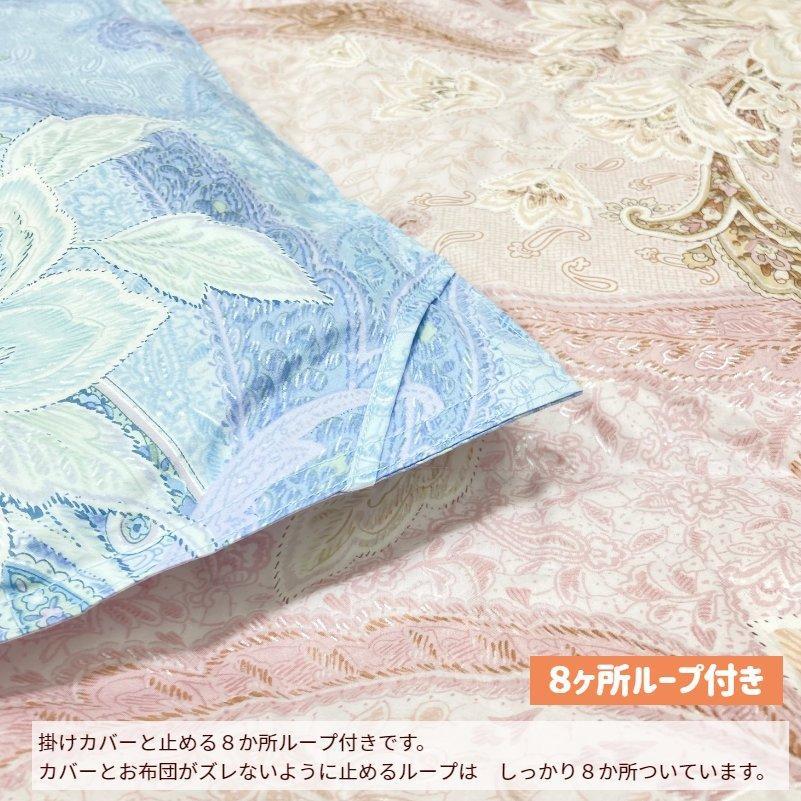 羽毛肌布団 京都西川 シングル ダウン85%  0.3kg 日本製 綿100% (3305ゴーライト)肌掛け|hutonkan|07