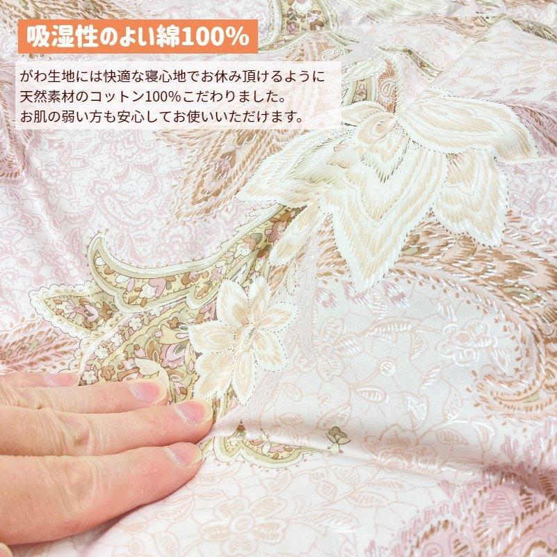 羽毛肌布団 京都西川 シングル ダウン85%  0.3kg 日本製 綿100% (3305ゴーライト)肌掛け|hutonkan|08