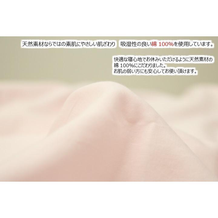 ガーゼ毛布カバー  西川 シングル 日本製 和ざらし(和晒し) NO400|hutonkan|12
