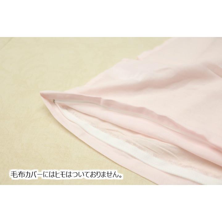 ガーゼ毛布カバー  西川 シングル 日本製 和ざらし(和晒し) NO400|hutonkan|13