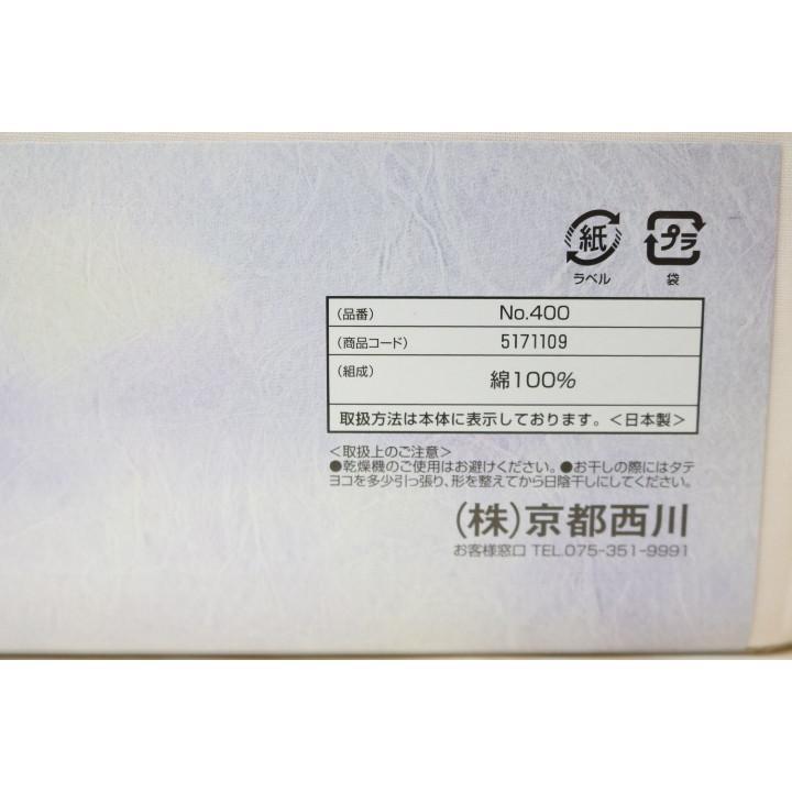 ガーゼ毛布カバー  西川 シングル 日本製 和ざらし(和晒し) NO400|hutonkan|07