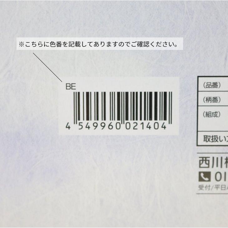 ガーゼ毛布カバー  西川 シングル 日本製 和ざらし(和晒し) NO400|hutonkan|09