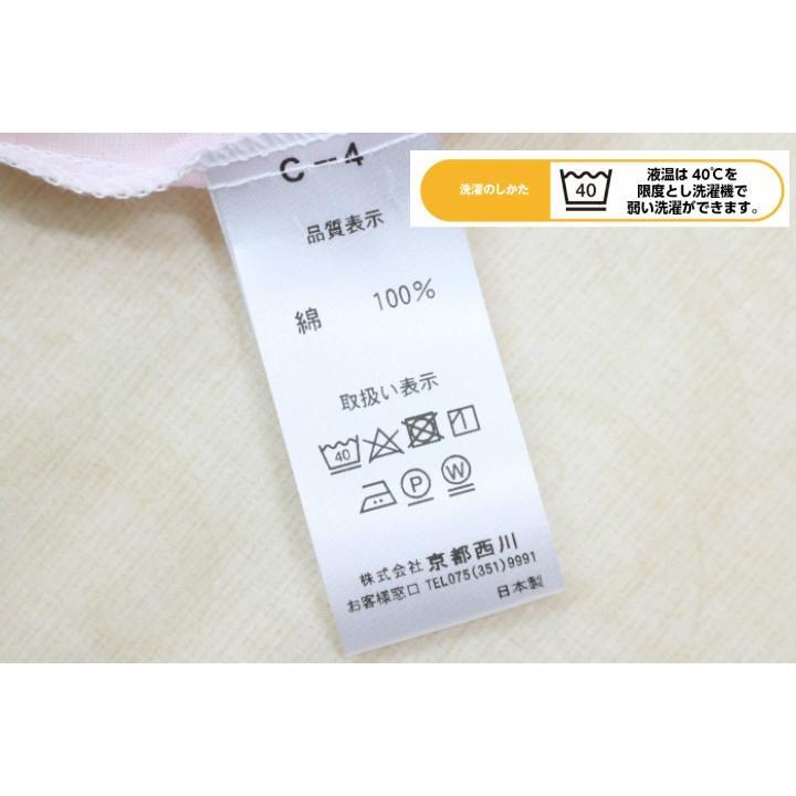 ガーゼ毛布カバー  西川 シングル 日本製 和ざらし(和晒し) NO400|hutonkan|10