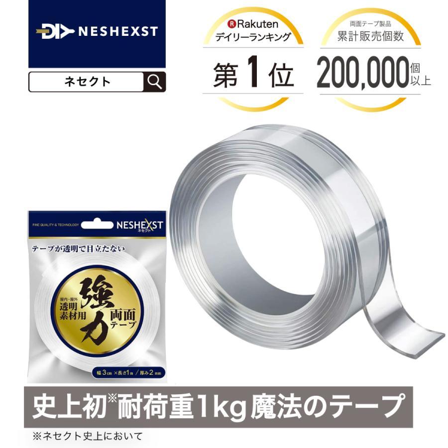 メーカー3年保証 両面テープ (長さ1m 幅3cm 厚み2mm) 超強力 魔法のテープ 剥がせる 粘着テープ huyugomori