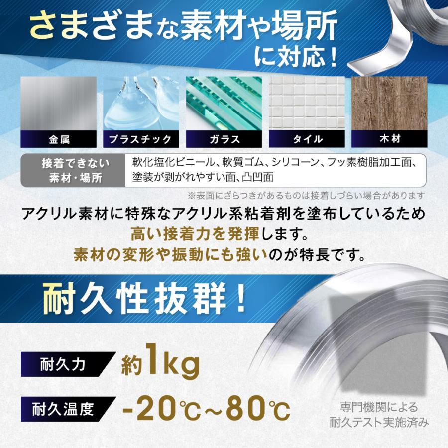 メーカー3年保証 両面テープ (長さ1m 幅3cm 厚み2mm) 超強力 魔法のテープ 剥がせる 粘着テープ huyugomori 06