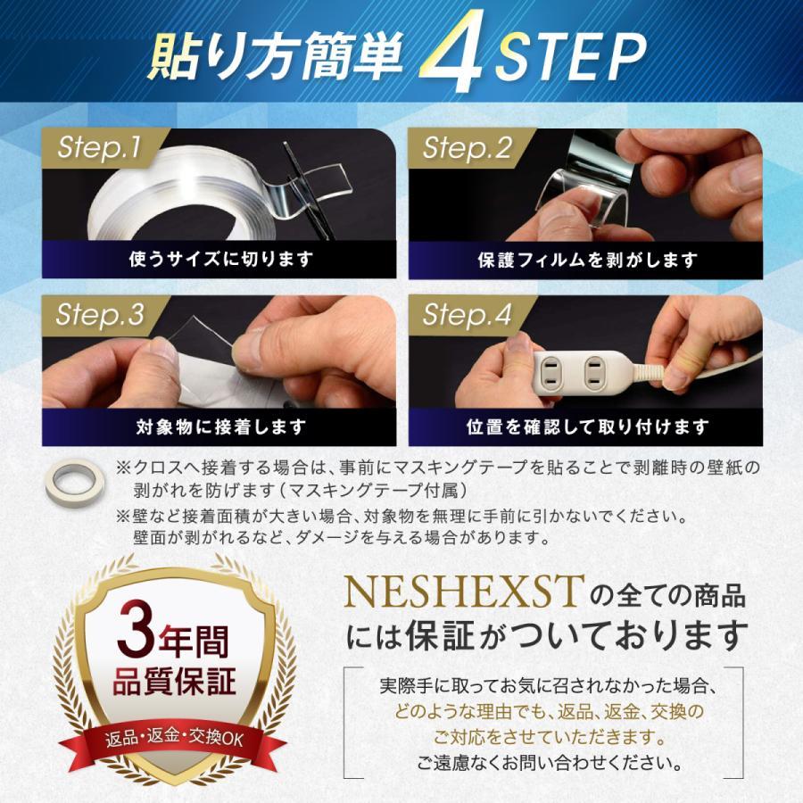 メーカー3年保証 両面テープ (長さ1m 幅3cm 厚み2mm) 超強力 魔法のテープ 剥がせる 粘着テープ huyugomori 07