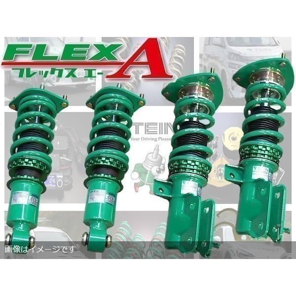 TEIN テイン 車高調 フレックスA (FLEX A) セレナ C25 (FF 〜2010.10) (VSK28-D1AS3) hybs22011 02