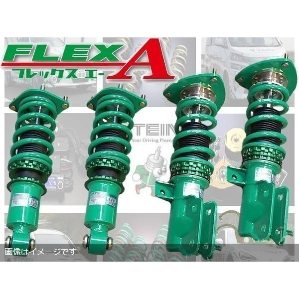 TEIN テイン 車高調 フレックスA (FLEX A) ヴォクシー ZRR75W (4WD 〜2014.01) (VSC56-D1AS3)|hybs22011|02