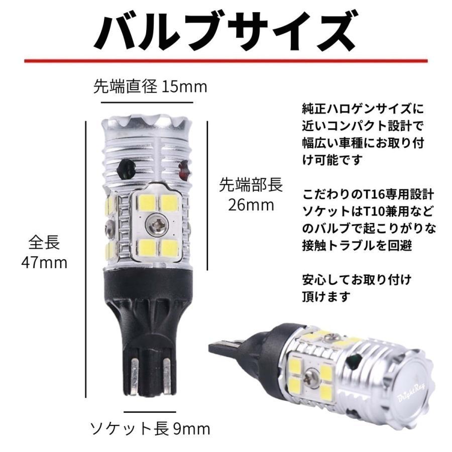 スズキ ハスラー MR52S MR92S 新型 バックランプ 専用 LEDバルブ T16 バックライト 2本セット 爆光 3000ルーメン 車検対応 1年保証 ブライトレイ hycompany 04
