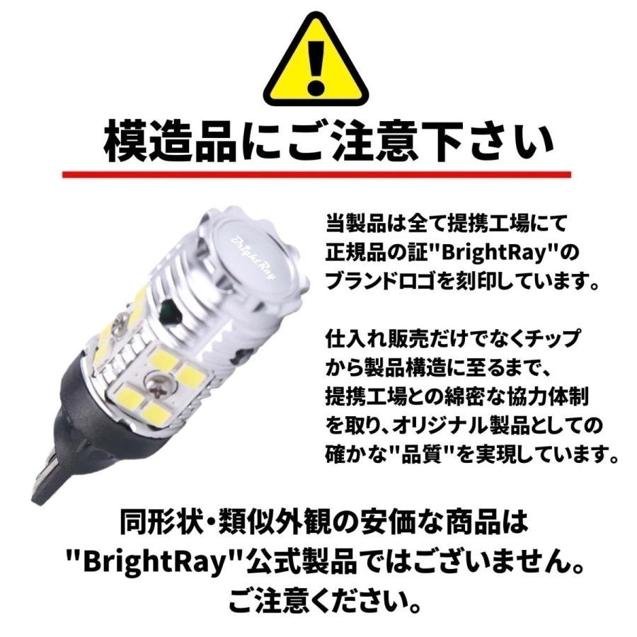 スズキ ハスラー MR52S MR92S 新型 バックランプ 専用 LEDバルブ T16 バックライト 2本セット 爆光 3000ルーメン 車検対応 1年保証 ブライトレイ hycompany 07
