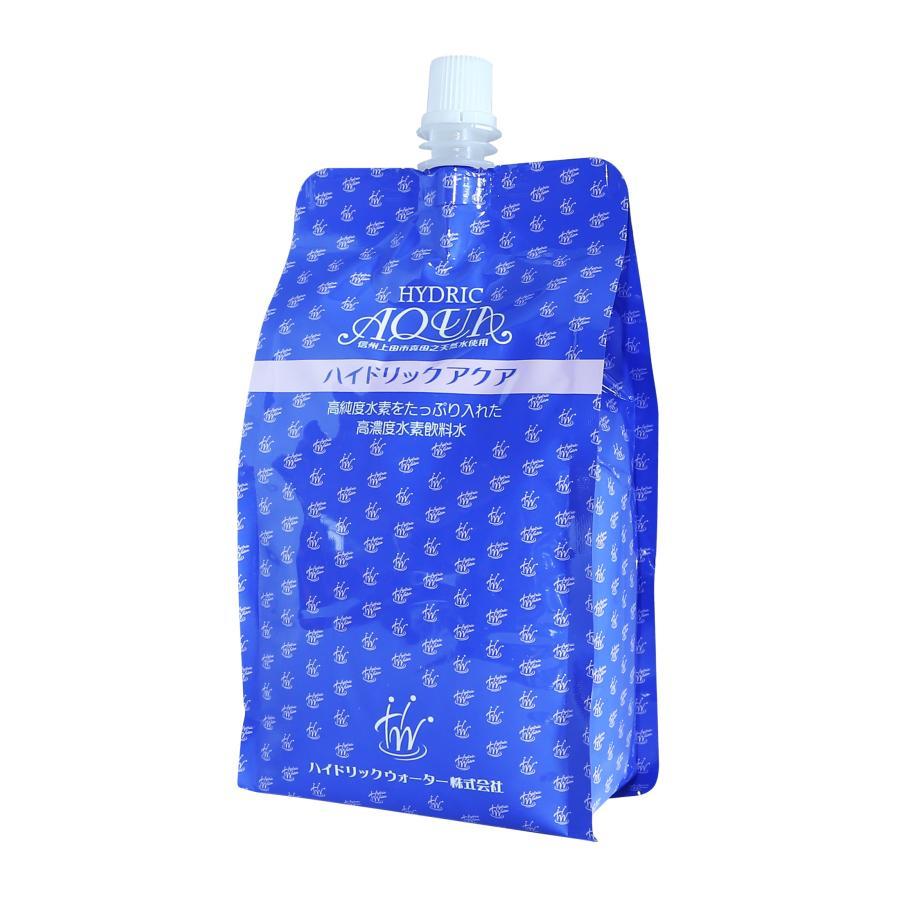 ブルー(500ml×30本) 水素水 送料無料 ハイドリックアクア|hydricaqua5