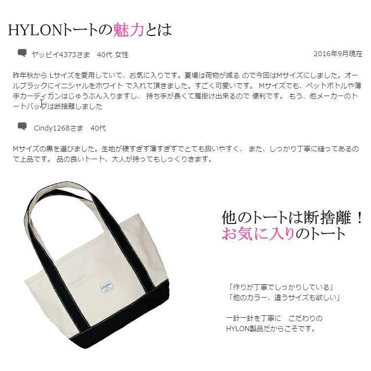 トートバッグ キャンバス地 無地 レディース おしゃれ バック トート サブバッグ 鞄 /キャンバストート Mサイズ 日本製  HYLON|hylon|09