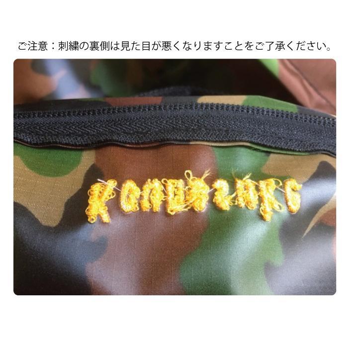 プールバッグ 名入れ刺繍無料♪  日本製 HYLON|hylon|06