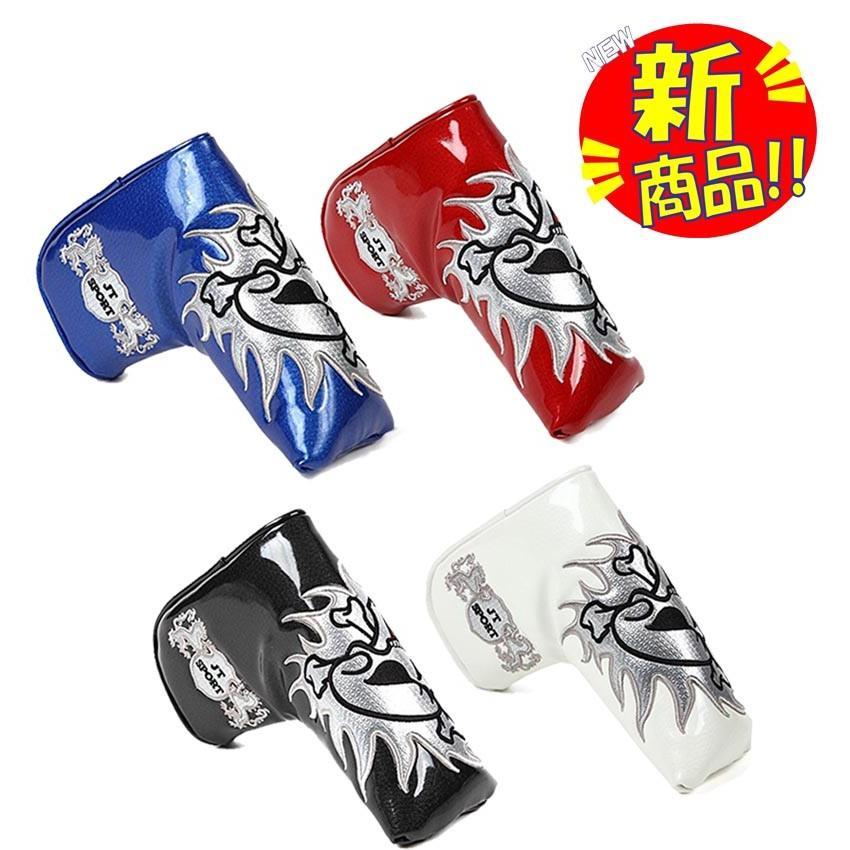 送料無料 スコッティキャメロン パターカバー スカルキング 刺繍 エナメル ピンタイプ用  磁石タイプ開閉 選べる 4色|hymall