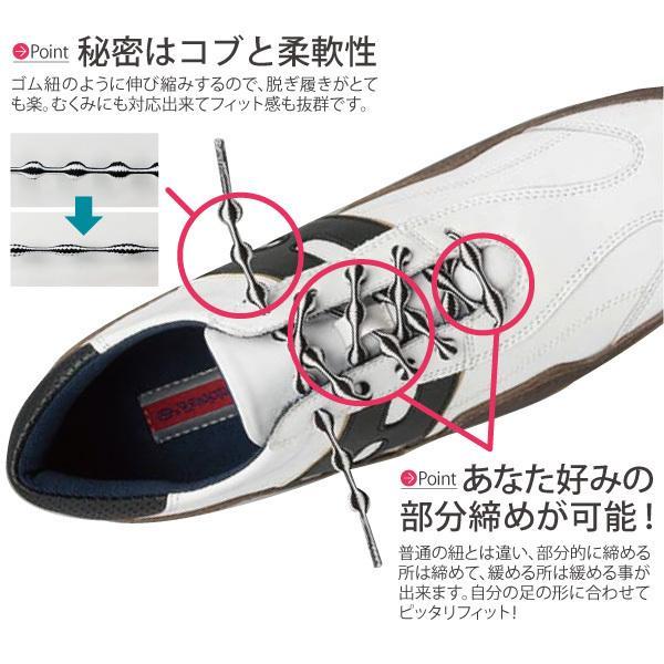 結ばない靴ひも キャタピラン 50cm hymstore 03